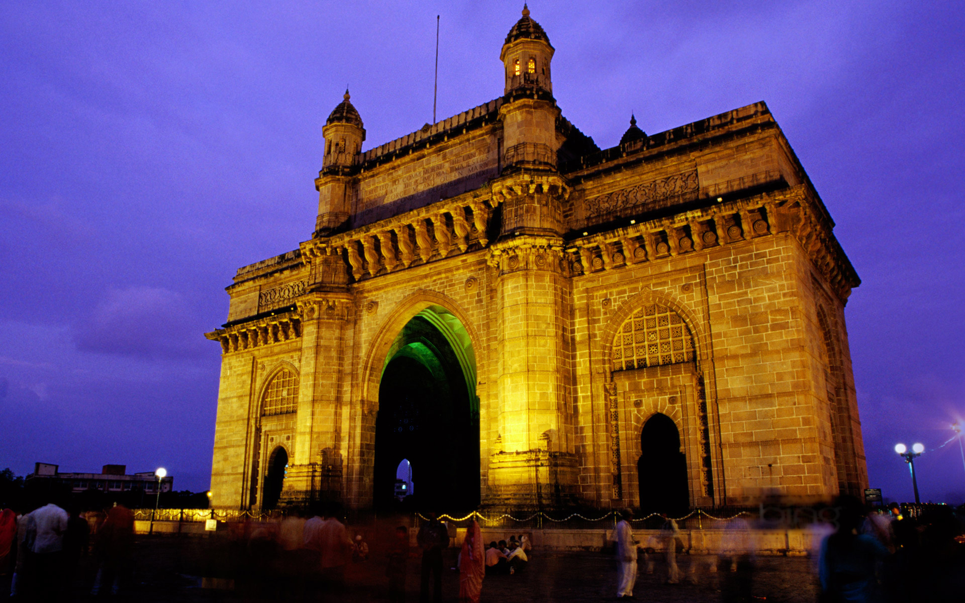 Mumbai Holiday Packages India